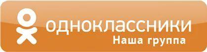 Форум дольщиков ЖК на Блинова - группа в одноклассниках, отзывы